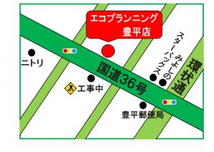 店舗案内マップ